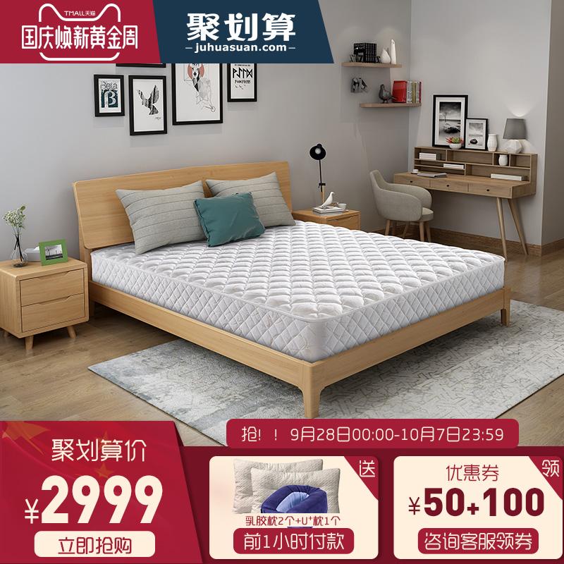穗宝实木床主卧室松木欧式现代简约1.8米床双人成人木板床架大床