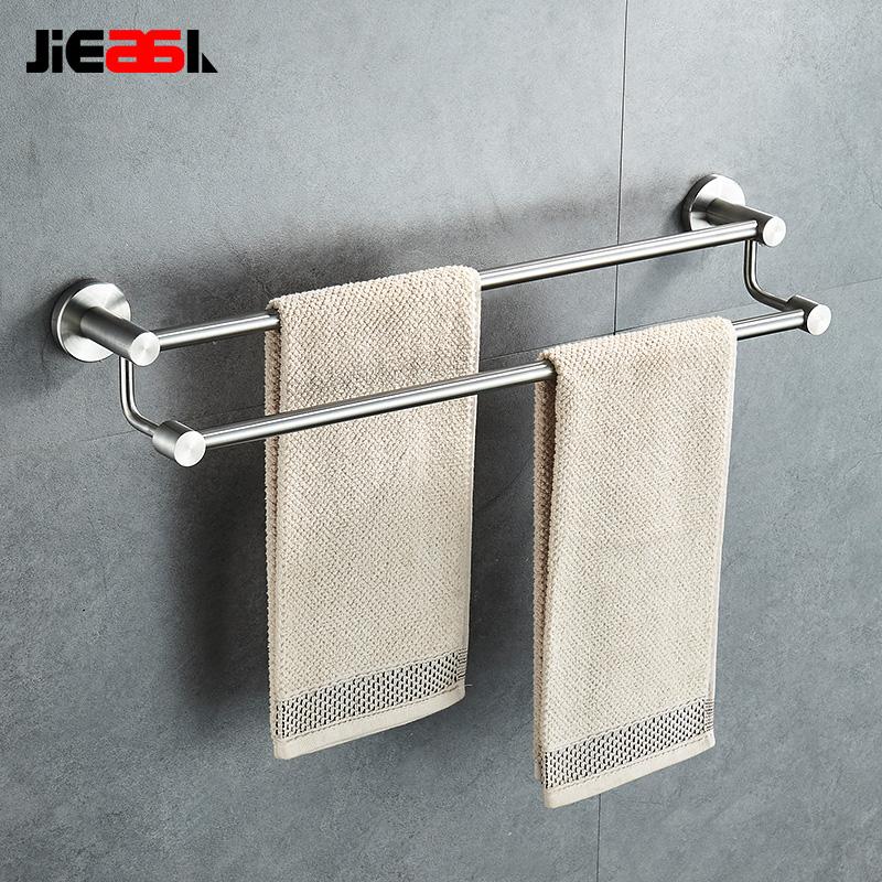 卫生间置物架双层毛巾杆304不锈钢单杆浴室双杆挂件毛巾架免打孔