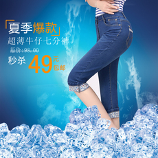 Jeans for women Its own brand