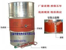Ленточный нагреватель Shanghai Huajian electric 200