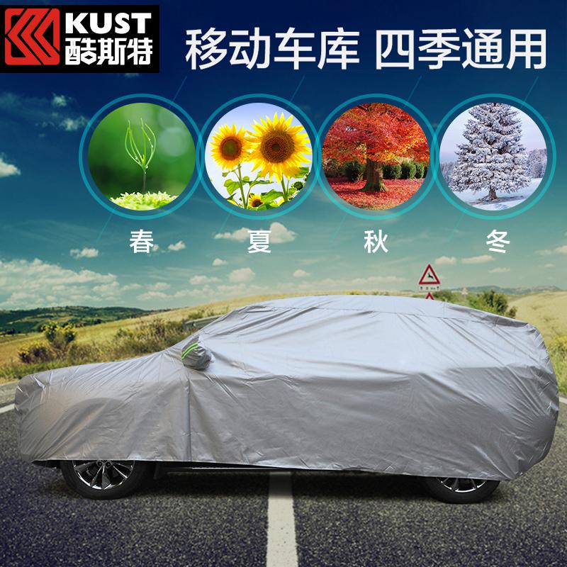 酷斯特 宝马3系新5系7系525LiX1X3X6X5防晒防雨冬季车罩车衣