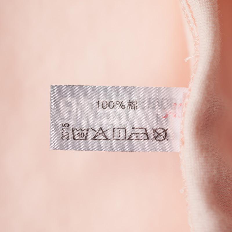 threegun诚德专卖店_THREEGUN/三枪品牌