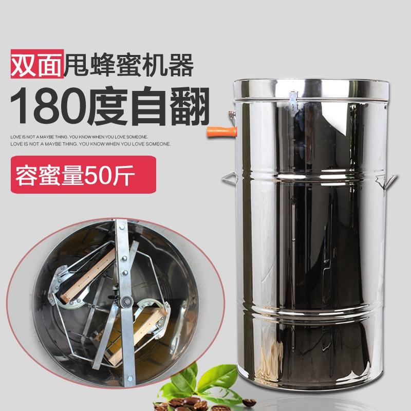 304全不锈钢摇蜜机自动翻脾加厚中蜂箱蜂蜜分离取蜜摇蜂糖机养蜂