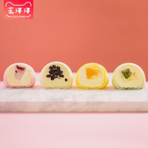 芝洛洛雪媚娘甜品日本大福水果糯米糍果子网红零食冰淇淋