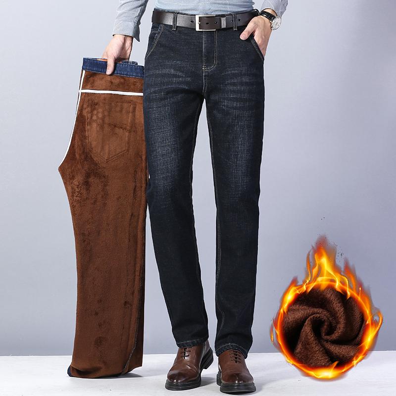 男士直筒商务休闲弹力牛仔裤中年高腰宽松长裤加绒加厚裤子爸爸装