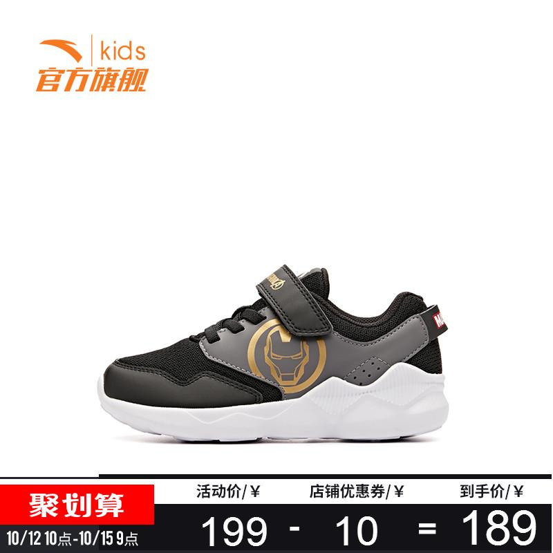 安踏儿童小童运动鞋 2018年新款小童儿童防撞慢跑魔术贴运动跑鞋