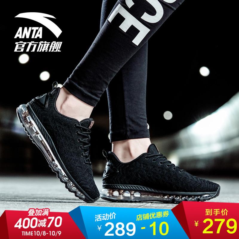 安踏女鞋运动鞋 2018秋季新款跑步鞋全掌气垫鞋减震休闲女子跑鞋