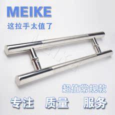 Дверная ручка Meike Meike