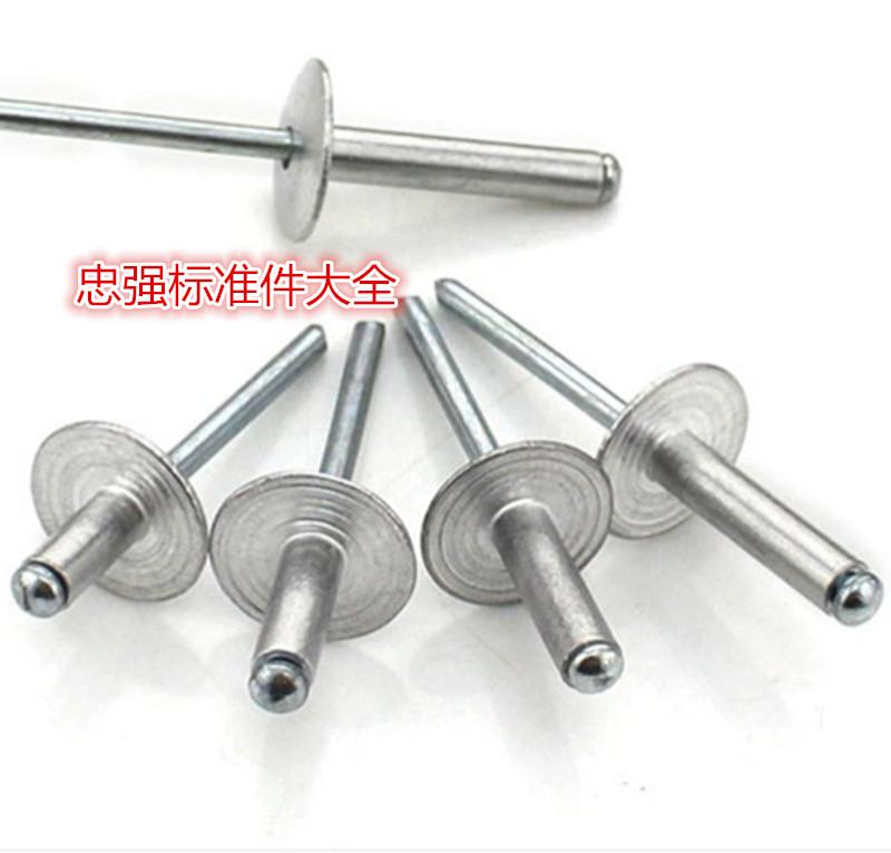 Вытяжные заклепки Большой колпачок алюминиевый открытого типа Алюминиевые заклепки/большой Кап заклепки 5 * 16 * 16 250/коробка