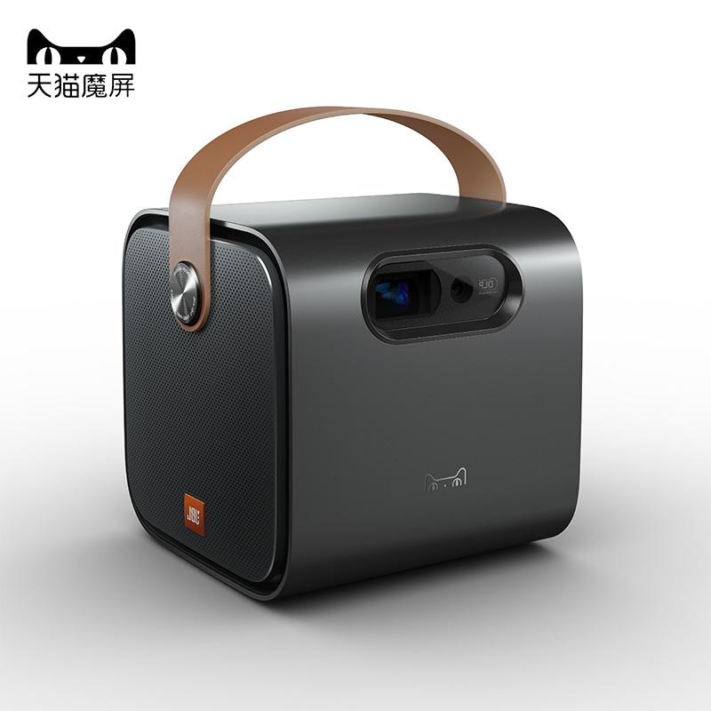 天猫魔屏A1投影仪家用办公教学便携智能wifi无线投屏高清家庭影院手机投影小型迷你掌上商用电视