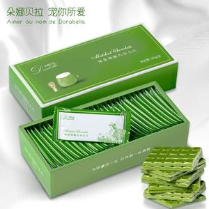 朵娜贝拉抹茶巧克力片礼盒装送女友送闺蜜 纯可可脂散装批发零食