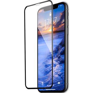 『超裸感』iPhoneXs钢化膜X苹果iPhoneXS Max手机全屏覆盖iPhone Xs蓝光水凝XR全包边防摔屏保8D保护刚化前膜