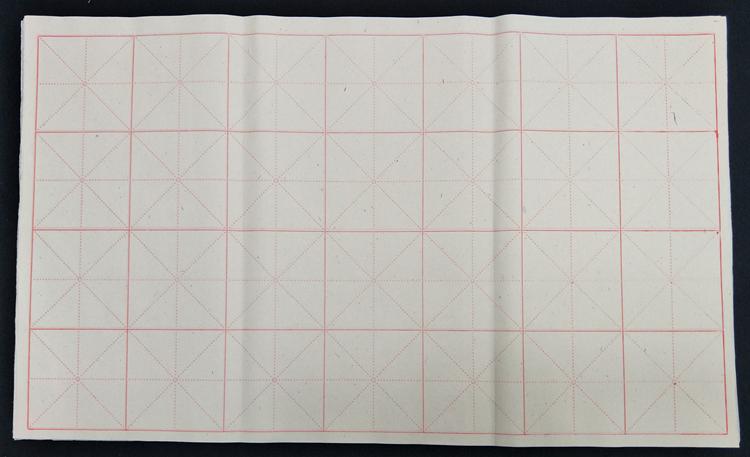 Писчая бумага из бамбука Liu Renlong 08