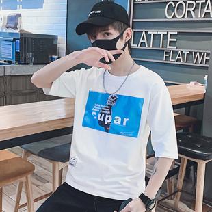 男士短袖T恤夏季韩版夏装体恤嘻哈学生简约五分袖潮流半袖衣服潮