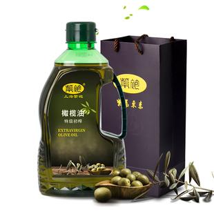 紫袍特级初榨橄榄油1.8升西班牙原油礼品食用油婴儿食用油辅食油