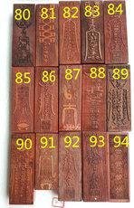 Даосский сувенир