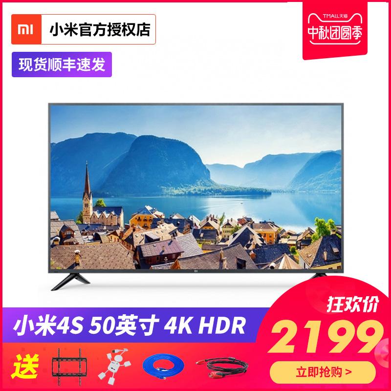 Xiaomi-小米 小米电视4S 50英寸 4k超高清智能语音液晶平板电视55