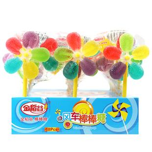 金稻谷果町风车糖整盒18支果汁软糖水果糖儿童棒棒糖休闲零食糖果