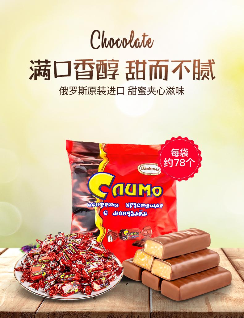 Chocolate满口香孽甜而不腻俄罗斯原裝进口甜蜜夹心滋味每袋约78(aMOKOwsPemb) XPyOcmgac aGade.-推好价   品质生活 精选好价