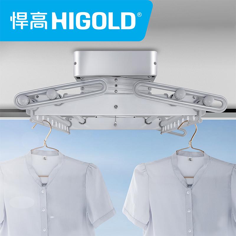 悍高 智能电动晾衣架阳台升降晒衣架 遥控晾衣机 伸缩晾衣杆