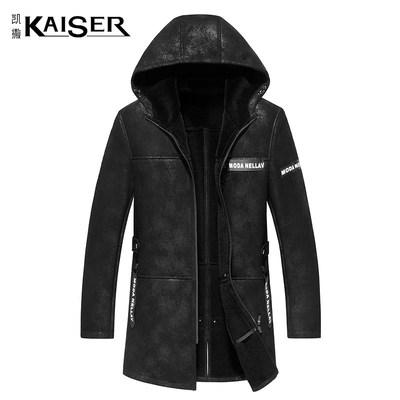 Kaiser-凯撒男士连帽真皮皮衣外套冬季绵羊皮中长款皮毛一体风衣