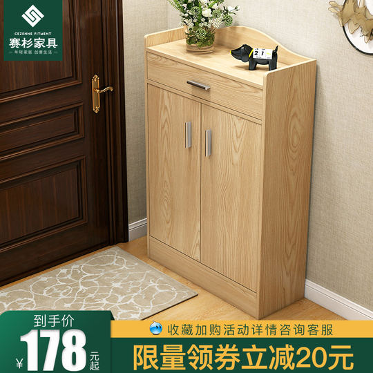 Shoe cabinet simple modern hall cabinet space space home imitation wood simple small shoes cabinet door multi-function shoe rack