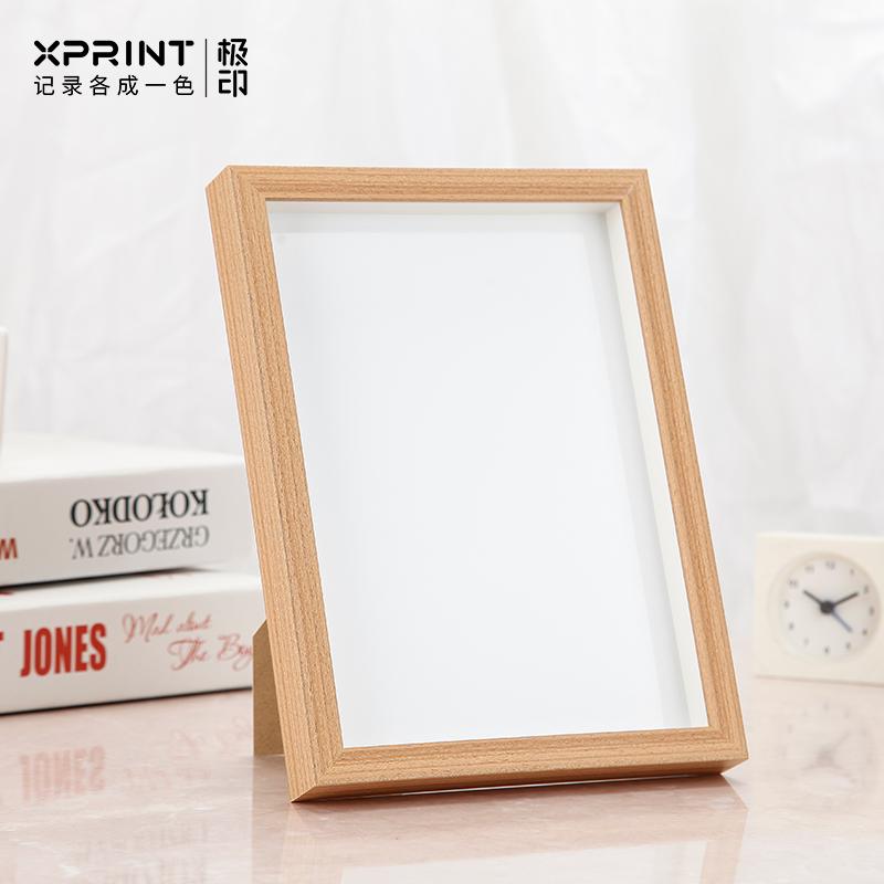 xprint极印照片打印机磁吸照片随意拼相框仿木色相框简约