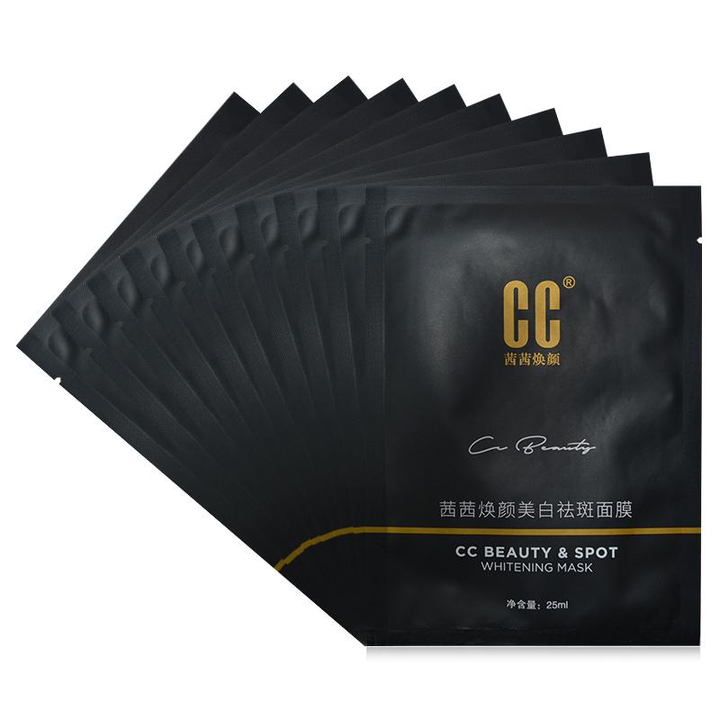 CC祛斑精油系列祛斑美白面膜补水保湿淡斑去斑面膜10片组合