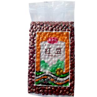 【肴之缘红豆500g*2袋】精选贵州长粒赤小豆五谷杂粮真空装红小豆