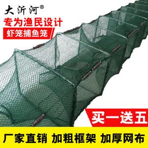 鱼网虾笼渔网捕鱼工具自动龙虾网折叠抓鱼笼黄鳝笼捕虾螃蟹泥鳅网