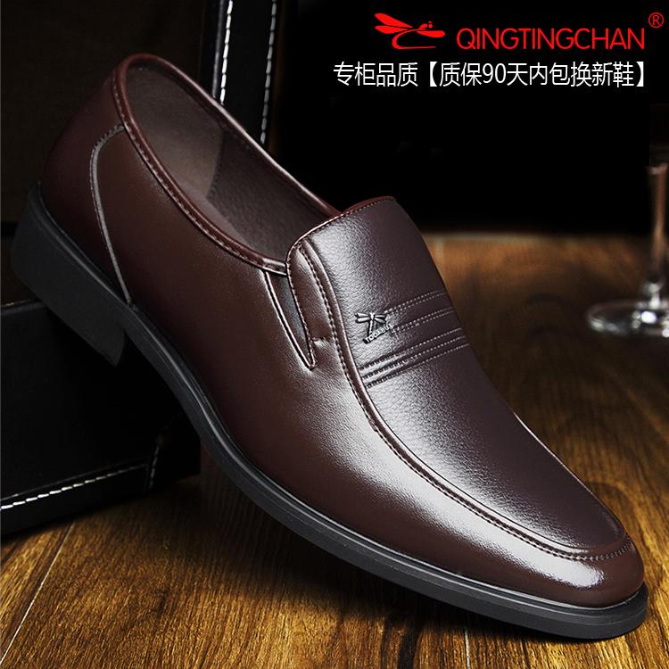 Демисезонные ботинки OTHER 525