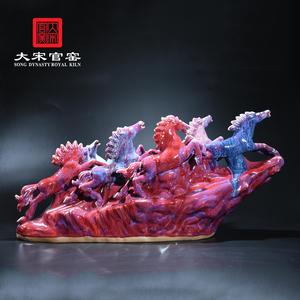大宋官窑钧瓷国礼品牌传统陶瓷文化艺术工艺品办公室高档摆件