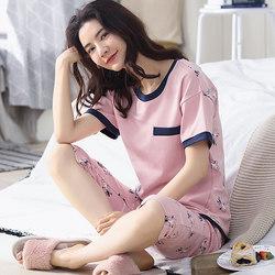 2018睡衣短袖女套装夏款纯棉韩淘宝优惠券