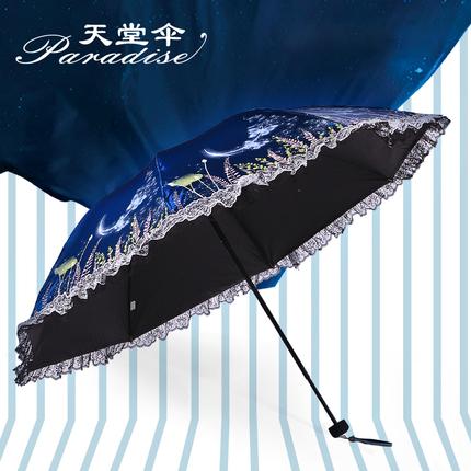 天堂伞黑胶防晒防紫外线遮阳伞蕾丝小清新太阳两用晴雨伞女折叠伞