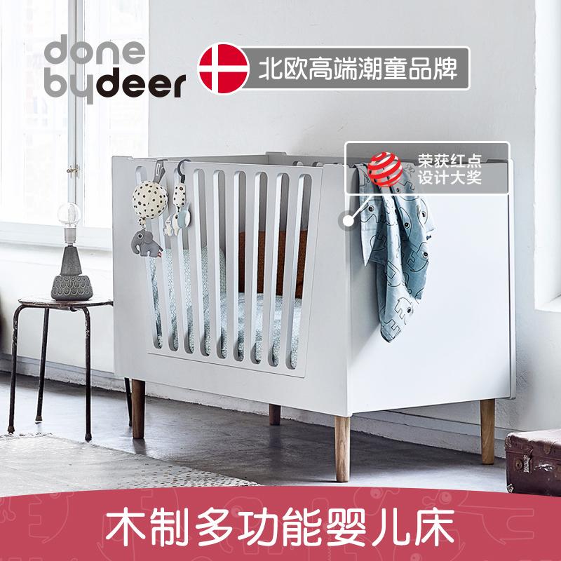 donebydeer 婴儿床宝宝儿童幼儿多功能防护栏大床新生儿bb床