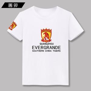 纯棉短袖t恤男广州恒大7冠王球衣球迷纪念衫足球体恤夏季运动服