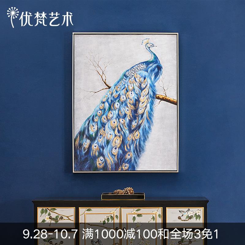 优梵艺术美式乡村客厅卧室孔雀手绘油画北欧式挂画地中海风格壁画