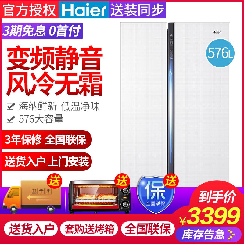Haier-海尔BCD-576WDPU 对开门双开门风冷无霜变频家用保鲜冰箱