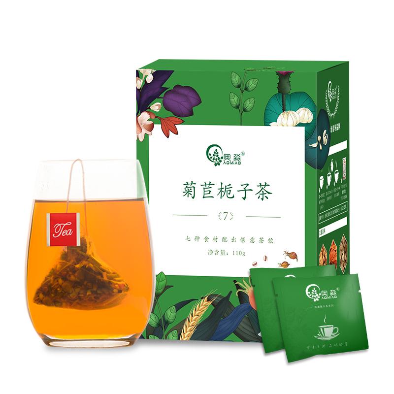 奥淼菊苣栀子茶双绛酸茶正品淡竹菊苣根养生茶食品男女性酸茶降