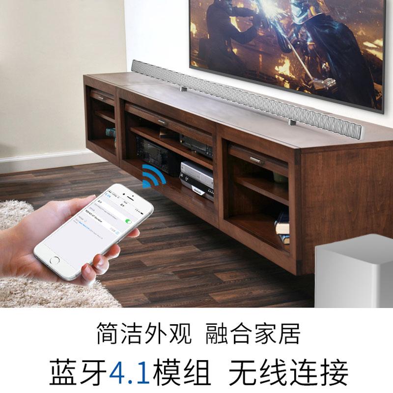 乐视TV LT301s电视音响回音壁5.1家庭影院客厅液晶电视蓝牙音箱