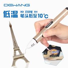 Ручка для граффити Доброй надежды и