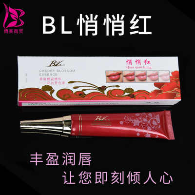 Authentic bl quietly red lip cream cherry pink not a cup of red lipstick lips honey bl red lip Cream...