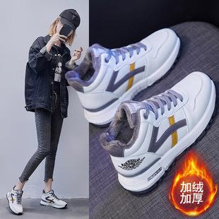 2021冬季新款韓版ins加絨高幫小白鞋女百搭學生保暖老爹運動鞋女