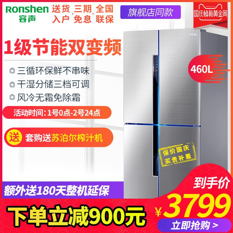 容声冰箱双门对开门十字四门家用变频无霜一级能效 BCD-460WD11FP