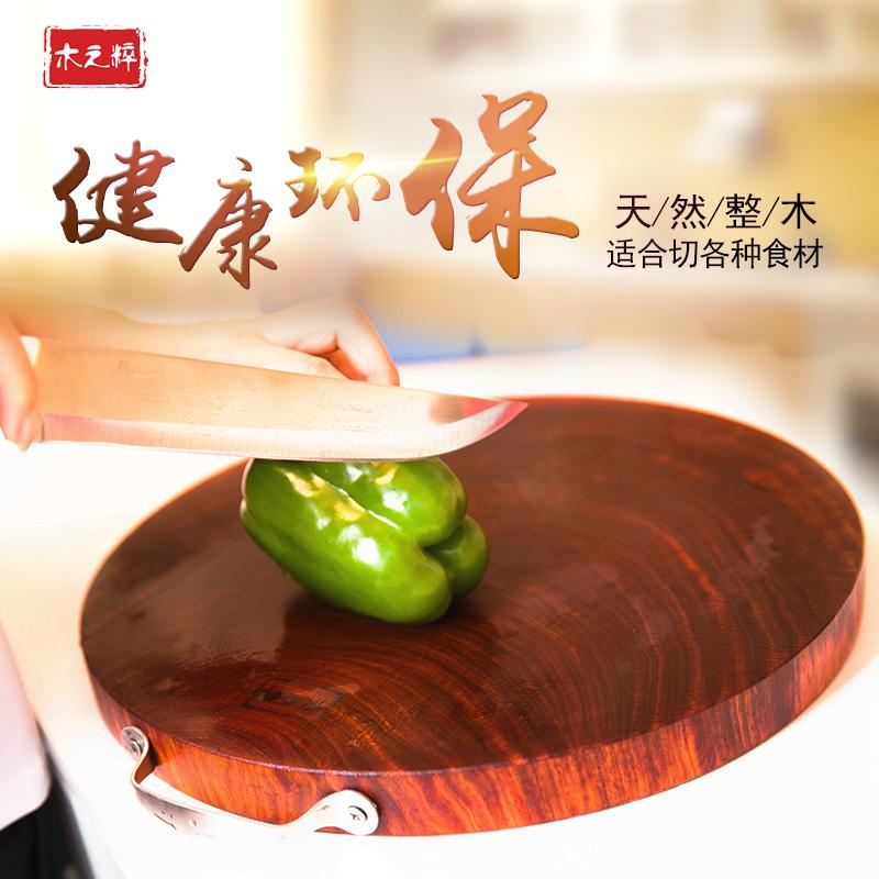 正宗越南铁木砧板菜板 实木圆形蚬木砧板 厨房整木菜墩切菜板案板
