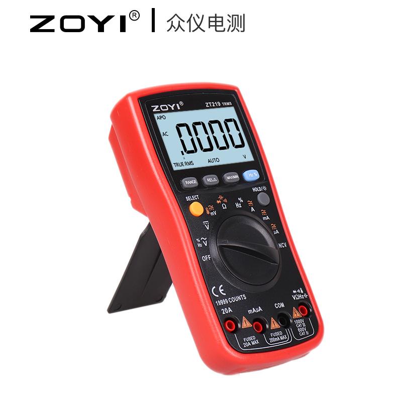 众仪电测万用表数字高精度全自动电工维修万能表四位半多功能电容