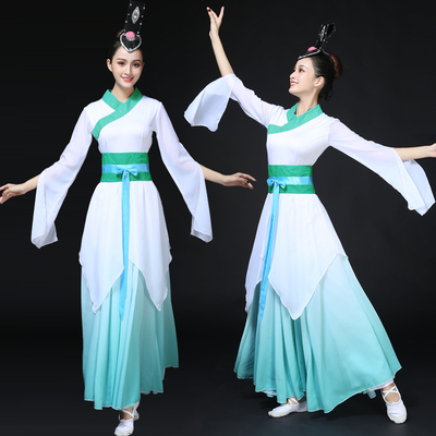 Chinese style classical dance costume, book and slip dance, fan dance, elegant, fresh and elegant dance costume