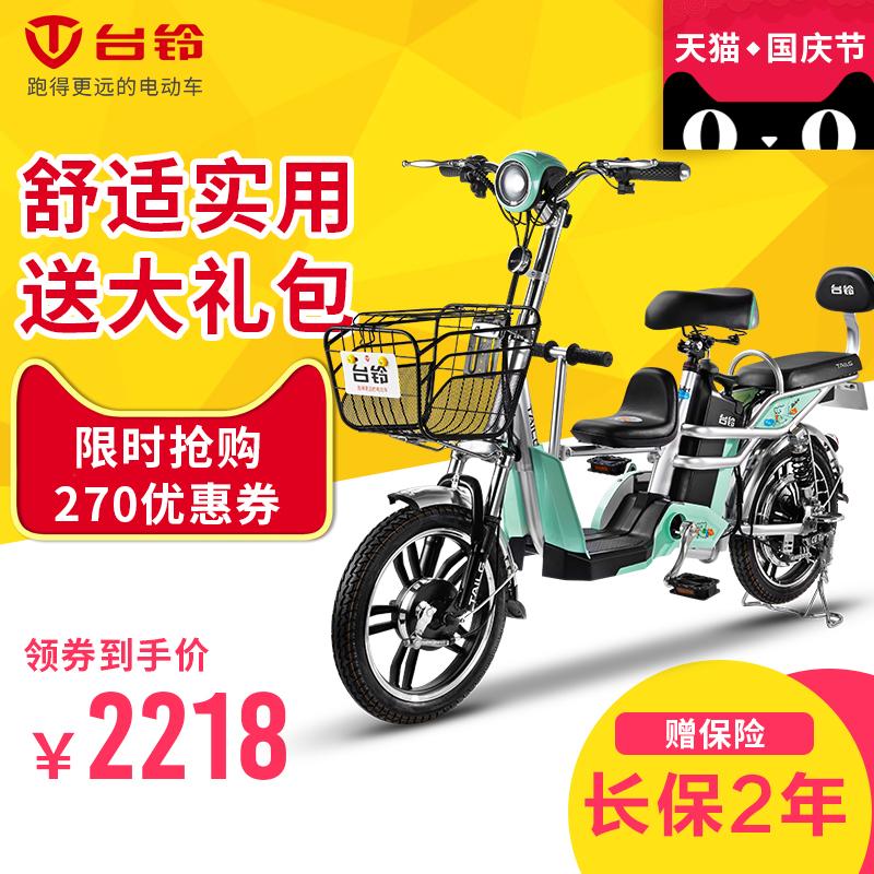 台铃GL2新款子母车锂电亲子电动电瓶车成人代步电动自行车长跑王
