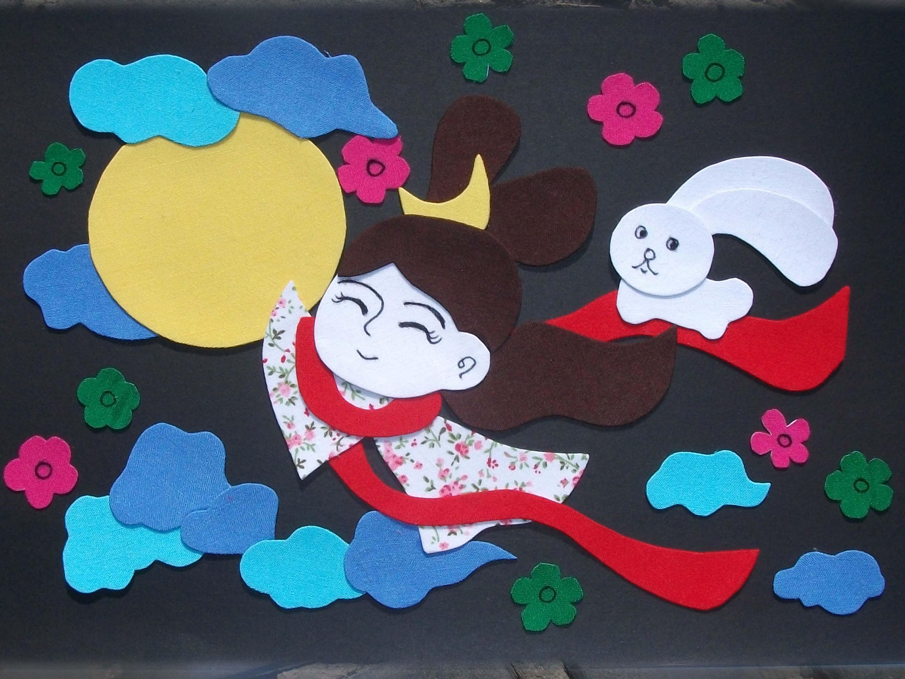 中秋儿童布贴画【奔月】益智卡通布艺手工制作diy材料包学生作业