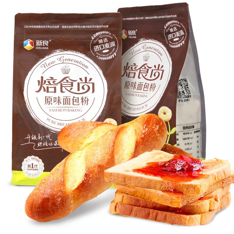 新良高筋面粉面包粉面包机用小麦粉烘焙原料材料原装正品1kg*2